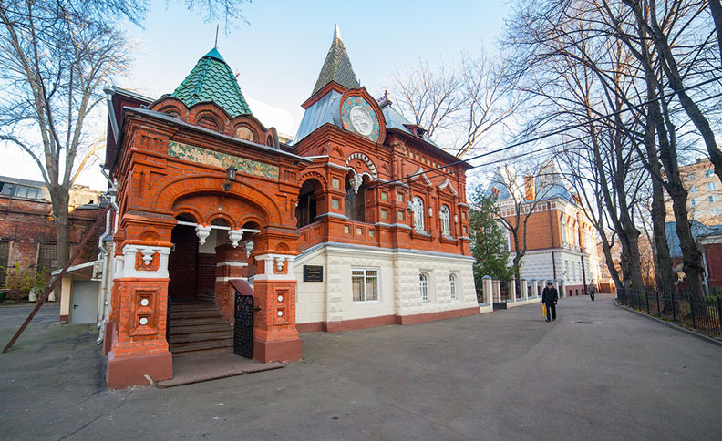 The Timiryazev State Biological Museum