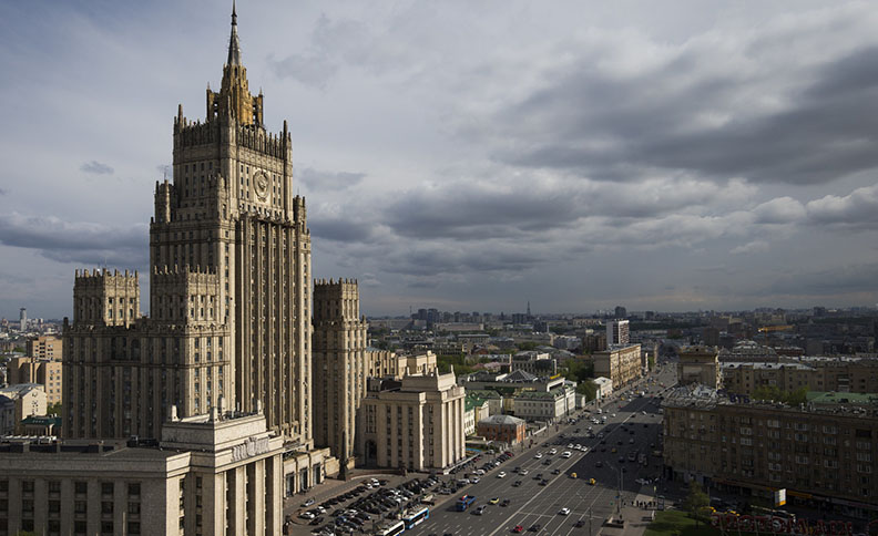 Foreign Affairs Ministry, Moscow, Russia