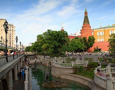 Alexandr Garden