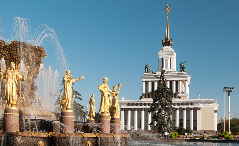 Museum and Recreation complex – VDNH, Moscow, Russia