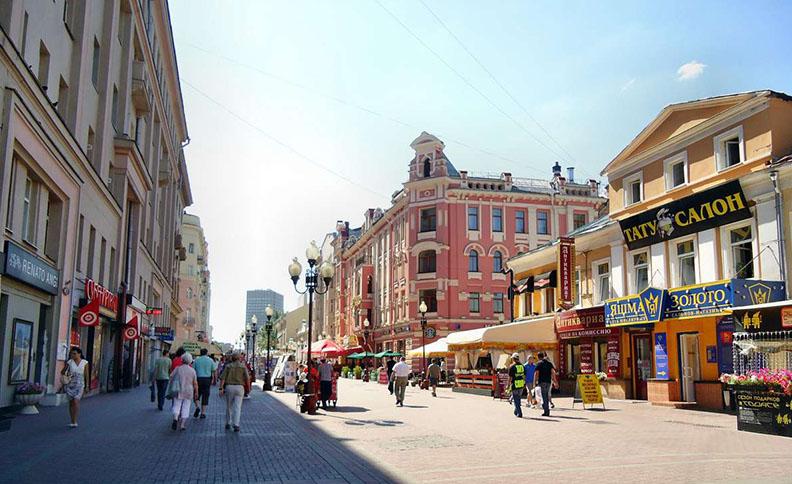 Arbat street, Moscow, Russia