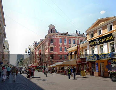 Arbat street, Moscow, Russia